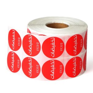 Custom Self Adhesive Round Printing Food Sticker Label – Red